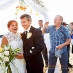 Wedding Ceremony toss - Mariage Québecois