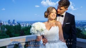 Wedding couple photo in Montreal